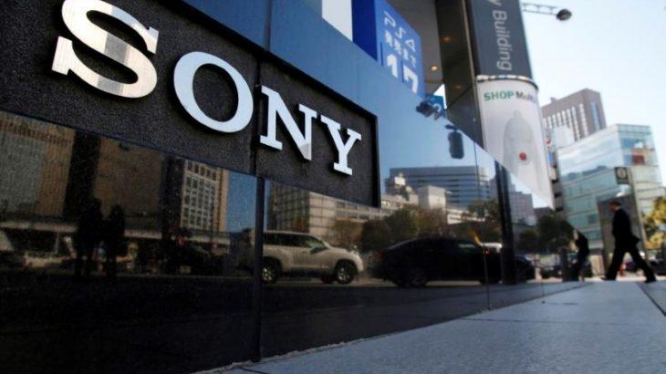 Vagas de emprego na empresa Sony
