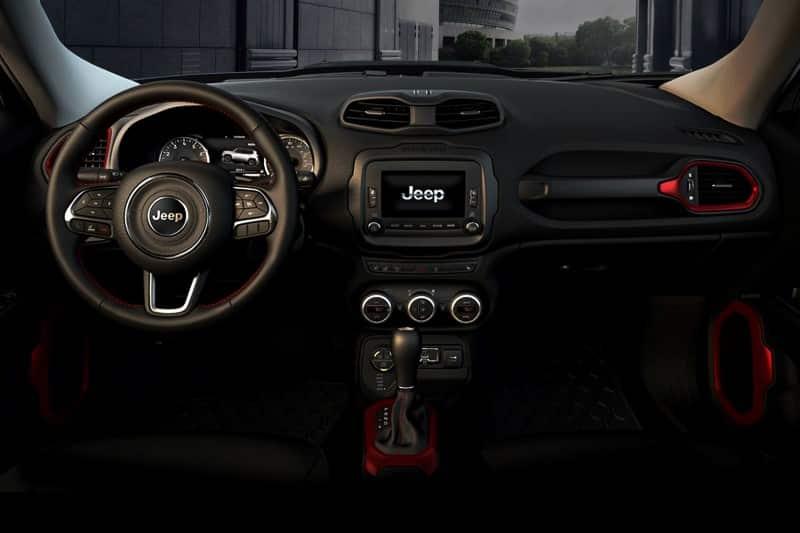 Trabalhe Conosco Jeep - Cadastro de Currículo